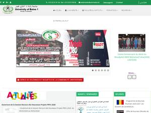 Université Hadj Lakhder de Batna 1 Screenshot