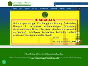 Universitas Muhammadiyah Palembang Screenshot