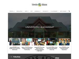 Universitas Alkhairaat Screenshot