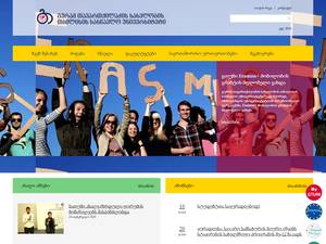 Guram Tavartkiladze Teaching University's Website Screenshot
