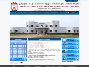 Tamil Nadu Physical Education and Sports University's Website Screenshot