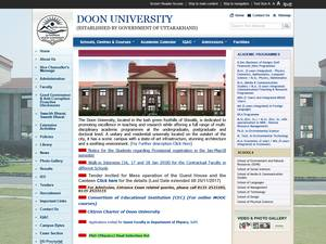 Doon University Screenshot