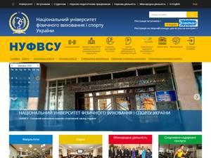 National University of Physical Education and Sports of Ukraine Screenshot
