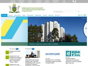 Kyiv National University of Trade and Economics Screenshot