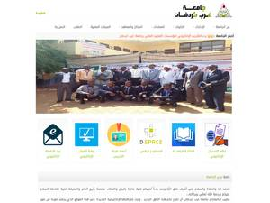 West Kordofan University's Website Screenshot