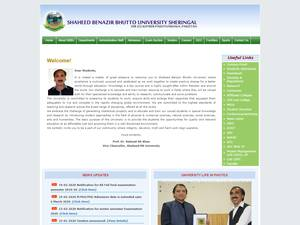 Shaheed Benazir Bhutto University Screenshot