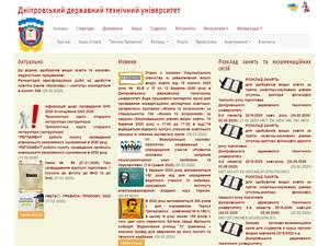 Dniprovsk State Technical University's Website Screenshot