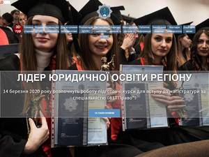 Dnepropetrovsk State University of Internal Affairs's Website Screenshot