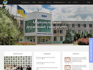 Mariupol State University's Website Screenshot