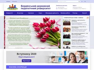 Berdyansk State Pedagogical University Screenshot