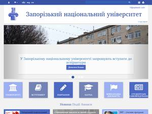 Zaporizhzhya National University Screenshot