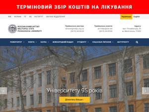 Melitopol State Pedagogical University's Website Screenshot