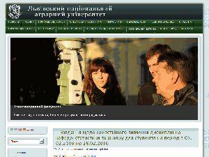 Lviv National Agrarian University's Website Screenshot