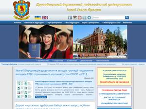 Drohobych State Pedagogical University's Website Screenshot