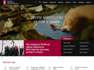 Lviv National Academy of Arts's Website Screenshot