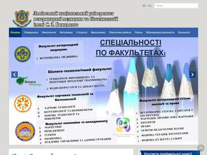 Lviv National University of Veterinary Medicine and Biotechnologies's Website Screenshot