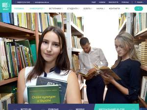 Mykolayiv National Agrarian University's Website Screenshot