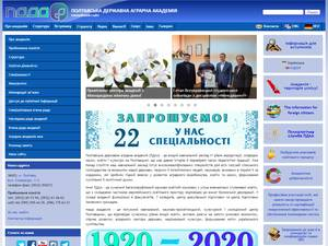 Poltava State Agrarian Academy's Website Screenshot