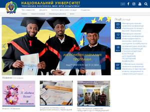 National University Yuri Kondratyuk Poltava Polytechnic's Website Screenshot