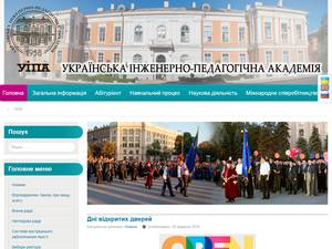 Ukrainian Engineering and Pedagogical Academy's Website Screenshot