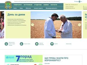 Kharkiv National Technical University of Agriculture Screenshot
