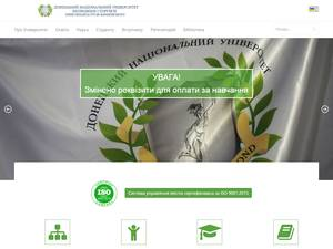 Donetsk National University of Economy and Trade Screenshot
