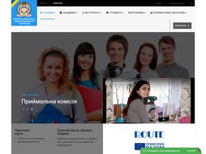 Donbas National Academy of Civil Engineering and Architecture's Website Screenshot