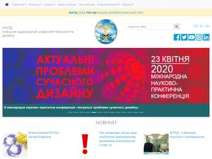 Kyiv National University of Technologies and Design's Website Screenshot