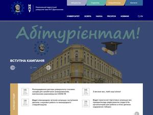 National Pedagogical Dragomanov University Screenshot