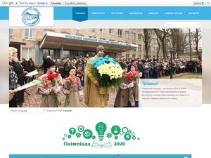 Chernihiv State Pedagogical University Screenshot