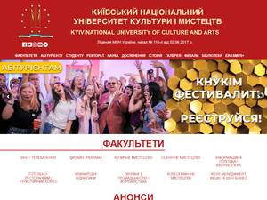 Kyiv National University of Culture and Arts's Website Screenshot