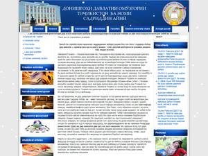 Tajik State Pedagogical University's Website Screenshot