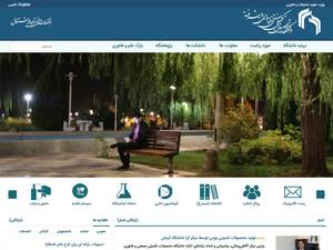 Graduate University of Advanced Technology Screenshot