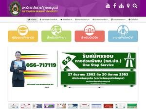 Phetchabun Rajabhat University's Website Screenshot