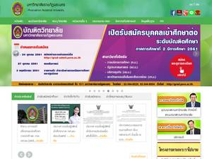 Phranakhon Rajabhat University's Website Screenshot