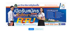 Roi-et Rajabhat University Screenshot