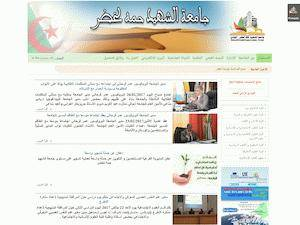 Université Echahid Hamma Lakhdar d'El Oued's Website Screenshot
