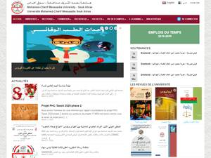 Université Mohamed-Chérif Messaadia de Souk Ahras's Website Screenshot