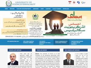 The University of Poonch Screenshot