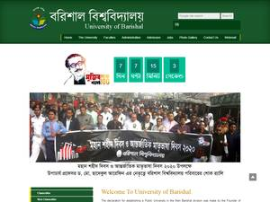 University of Barisal's Website Screenshot