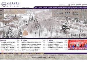 Liaoning Communication University Screenshot