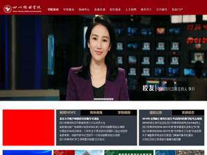 Sichuan University of Media and Communications Screenshot