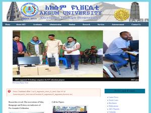 Aksum University's Website Screenshot
