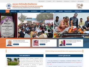 Mahatma Gandhi Central University, Motihari's Website Screenshot