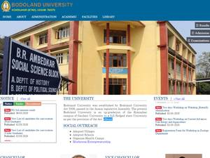 Bodoland University Screenshot