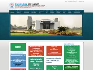 Suamandeep Vidyapeeth Screenshot