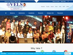 Vels University Screenshot