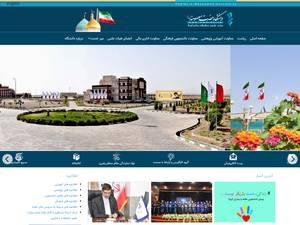 Hazrat-e Masoumeh University Screenshot