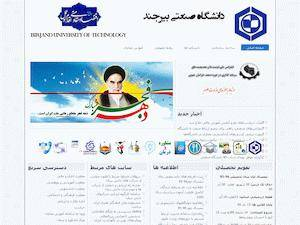 Birjand University of Technology Screenshot