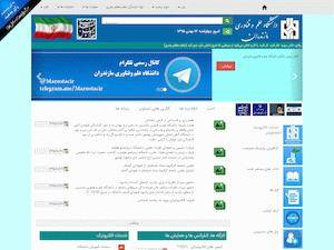 University of Science and Technology of Mazandaran's Website Screenshot